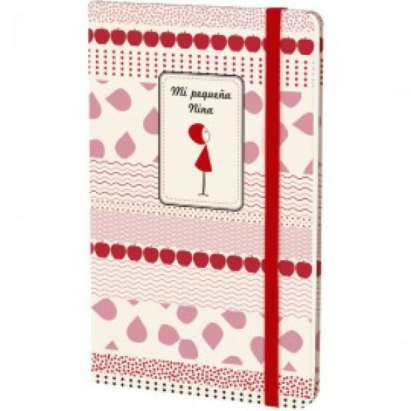 Cuaderno 13x21 con goma vertical Nina and other little things / Gotas - ΤΕΤΡΑΔΙΟ με λάστιχο