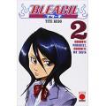 Bleach nº 02 (Shonen Manga Bleach)