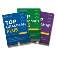Grammar and Skills