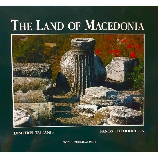 The Land of Macedonia