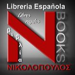 www.libreria.gr